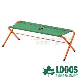 【日本 LOGOS】雙人長凳/對對椅.折合椅.雙人椅.休閒椅.野餐椅.露營椅.折疊椅_綠 73176008
