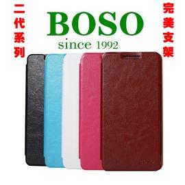 BOSO小米NOTE手機套 小米note5.7寸皮套 小米note保護外殼翻批發