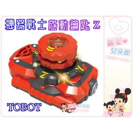 麗嬰兒童玩具館~麗嬰國際公司貨-韓國TOBOT機器戰士-啟動鑰匙 Z 手錶