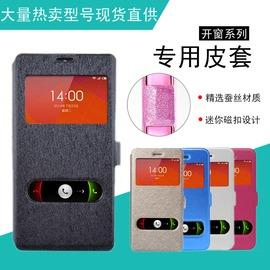 雙開窗 小米2S手機殼 m5 小米note保護套 紅米note2 1S 皮套