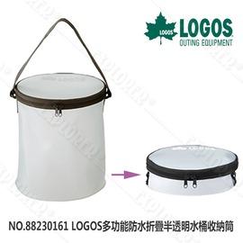 探險家露營帳篷㊣NO.88230161 日本品牌LOGOS 多功能防水折疊半透明水桶收納筒 整理箱 收納箱 戶外露營 洗車 水桶