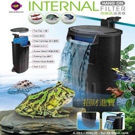 內掛 烏龜過濾器 低水位 適 變色龍飲水 蜥蜴 加濕 爬蟲 兩棲 水龜 角蛙 蛙 澤龜 魚