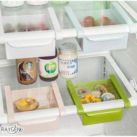 抽動式冰箱收納盒 保鮮隔板層多用收納架 整理置物架【HH婦幼館】