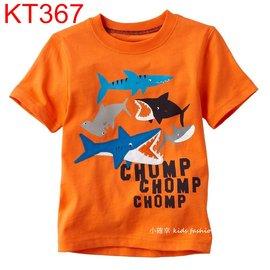 小確幸KT367 款純棉橘色短袖T恤海洋生態 鯊魚T
