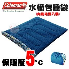 探險家戶外用品㊣CM-27257 美國Coleman 5度 2合1雙拼睡袋 (兩顆裝) 水桶包睡袋 內刷毛睡袋可機洗可雙拼 化纖睡袋露營寢袋