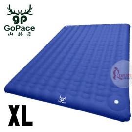 探險家戶外用品㊣GP17659 山林者GoPace 露營達人尼龍充氣床 (XL)(加贈電動幫浦)享受歡樂時光 充氣睡墊 非自動充氣睡墊