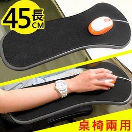 桌椅兩用手臂支撐架D026-004 (旋轉電腦手臂支架.電腦護手托架.護腕支架子.滑鼠手托架.滑鼠支撐架滑鼠支架.滑鼠墊.電腦護臂.手臂托架)