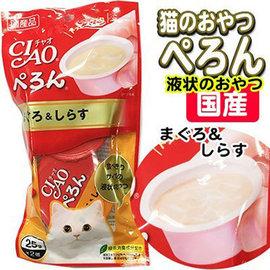 CIAO ~ 瑪卡濃杯 香濃 貓咪濃湯杯