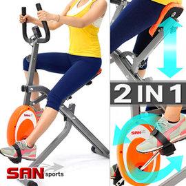 【SAN SPORTS】雙核心!!挺腰磁控健身車+微笑深蹲機C158-2302騎馬機健腹機健腹器室內折疊腳踏車摺疊自行車美腿機運動健身器材推薦哪裡買