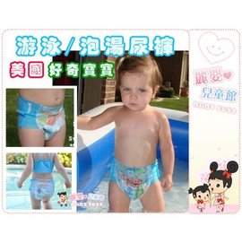 麗嬰兒童玩具館~美國原裝進口好奇寶寶Huggies-游泳泡湯尿褲.游泳尿布2入--戲水泡溫泉.