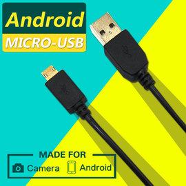 Android USB to Micro USB正反插傳輸線 充電線 數據線 2.4A快充