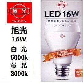 旭光~LED 16W 全周光 白光 黃光 全電壓~永旭照明TF~EBA16W~830 86