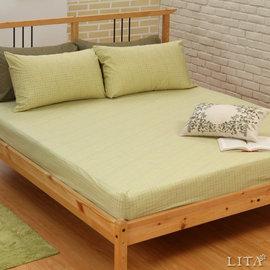 ^( 品^) ^~麗塔LITA^~ 40支色織精梳純棉~稻浪~單人床包枕套二件組
