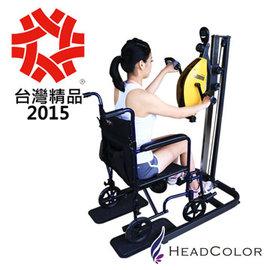 ~HeadColor~昇降全 復健訓練車^(可乘輪椅 ^)美體機 飛輪車 跑步機 健康器材