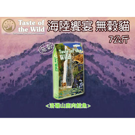 訂購~~ ~~SNOW~海陸饗宴無穀貓7kg 鹿肉鮭魚  80280537