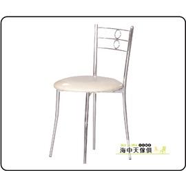 ^~^~ 海中天休閒傢俱廣場 ^~^~ A~21  摩登  臥室系列 168~4  化妝椅