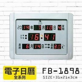 ~勁媽媽~鋒寶 Flash Bow LED 電子日曆 萬年曆 電子鐘 FB~1898