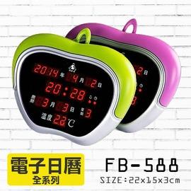 ~勁媽媽~鋒寶 Flash Bow LED 電子日曆 萬年曆 電子鐘 FB~588