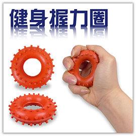 【Q禮品】B2952 手握健身圈-B版/25kg/握力器/復健/運動健身/橡膠握力器/臂力器/手指力/握力棒