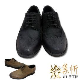 再現~集忻t.star•MIT 鞋~~PMEVA大底~ 小羔羊皮 潮流款 德比鞋 ~藍色~