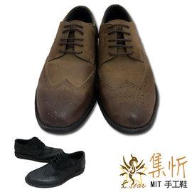 再現~集忻t.star•MIT 鞋~~PMEVA大底~ 小羔羊皮 潮流款 德比鞋 ~咖啡色