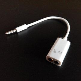 新竹市 ipod iphone HTC 3.5mm 一分二 K歌 音頻線/音源線/耳機分線器/耳機線 **白-麥克風/耳機**