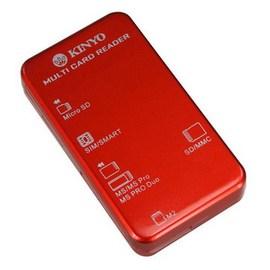 可讀取數種記憶卡、晶片卡及SIM卡