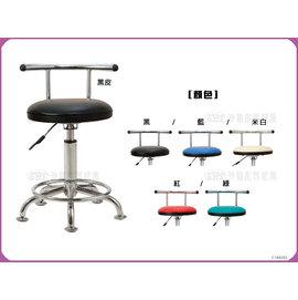 ~沙發世界 ~吧台椅~ 破盤價,到店 禮〈S661926~16〉休閒椅 吧椅 椅 會客椅子