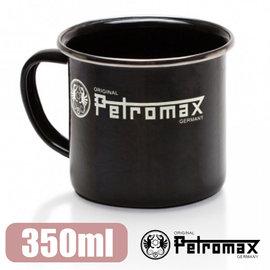 【德國 Petromax】ENAMEL MUG 琺瑯杯 (350 ml).茶杯.水杯.泡茶馬克杯.居家戶外露營登山_ 黑 px-mug-s
