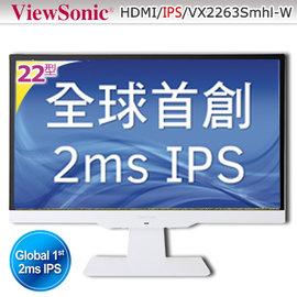 ^~強越3C購^~^~ 品. .^~優派ViewSonic VX2263SMHL~W 22