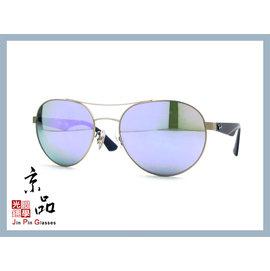 ^~RAYBAN^~ RB 3536 019 4V 霧銀框 粉水銀墨綠片 雷朋太陽眼鏡 3