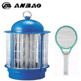 ★贈安寶電蚊拍AB-9907*1支★『安寶』☆6W電子捕蚊燈 AB-9211 **免運費**