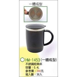 009家魔仕不�袗� 杯HM~1453 保溫杯保溫瓶巧巧杯泡茶杯保溫 水壺HM~1470
