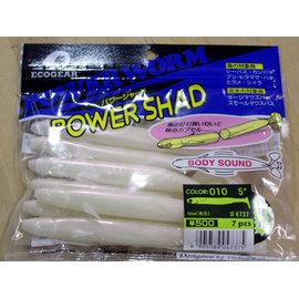 ◎百有釣具◎GCOGEAR POWER SHAD 5寸(115mm) 軟蟲 顏色隨機出貨