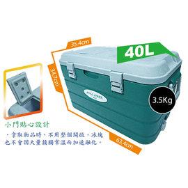 ◎百有釣具◎COOL LINER 保冷王 暢銷款 行動冰箱 40公升(40L) 外銷日本優良產品
