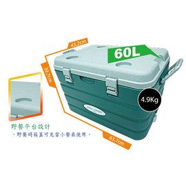 ◎百有釣具◎COOL LINER 保冷王 暢銷款 行動冰箱 60公升(60L) 外銷日本優良產品 外蓋可當野餐桌
