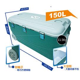◎百有釣具◎COOL LINER 保冷王 暢銷款 行動冰箱 150公升(150L) 附輪 外銷日本優良產品