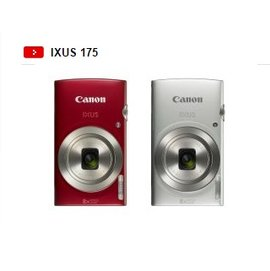 Canon IXUS 175 彩虹 貨 送16G記憶卡 桌上型小腳架 多合一讀卡機 保護貼
