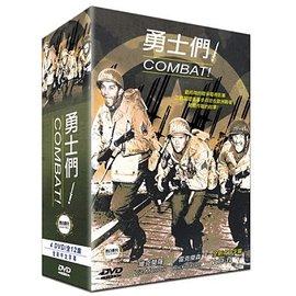 合友唱片 勇士們 COMBAT^! 精裝版^(4碟12集^) DVD COMBAT
