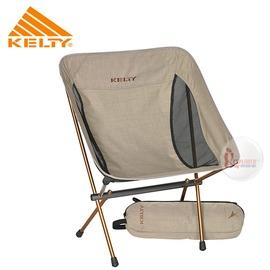 探險家戶外用品㊣61510416TUN 美國KELTY VERSANT系列 (淺咖)超輕鋁合金摺疊低背椅 折疊月亮椅 摺疊椅 休閒椅 折疊椅 折合椅