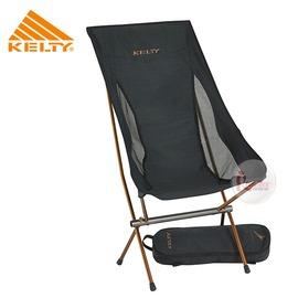 探險家戶外用品㊣61510616HBK 美國KELTY VERSANT系列 (黑)超輕鋁合金摺疊高背椅 折疊月亮椅 摺疊椅 休閒椅 折疊椅 折合椅