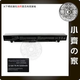 ASUS 華碩 A450 A450C A450CA A450L系列 筆電電池 A41~X5