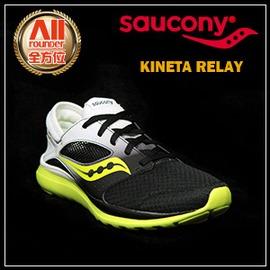 ~Saucony~~全方位 戶外館~男款慢跑鞋 KINETA RELAY  科技 緩衝避震