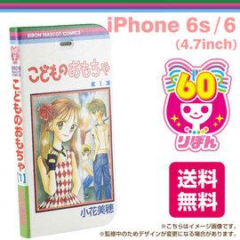 Hamee 集英社創刊60周年記念 漫畫封面 iPhone6s 6 掀蓋式皮套 手機殼 ^