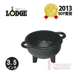 探險家戶外用品㊣HHP 美國LODGE 3.5吋雙耳三腳小鍋 醬料鍋 醬料碗鑄鐵鍋 荷蘭鍋 焗烤鍋