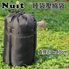 探險家戶外用品㊣NTG01 努特NUIT 睡袋壓縮袋 睡袋收納袋 睡袋裝備袋 打理包 露營 登山 旅遊