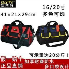 工具包鋼圈加固多 加厚單肩包維修包媽咪包帆布包電工背包003