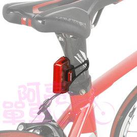 DOSUN 自行車廣角後燈 ^(LR200^),可固定刀形座管,黑色~B28~618~