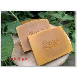 ~紅牡丹皂坊~ 皂^~一般肌膚皂~胡蘿蔔蜂蜜修護皂~^(滿千免 ^)