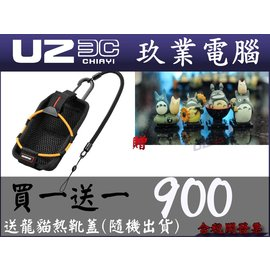 送龍貓熱靴蓋~嘉義u23c 含稅~OLYMPUS CSCH~123 型相機套 藍色 元佑